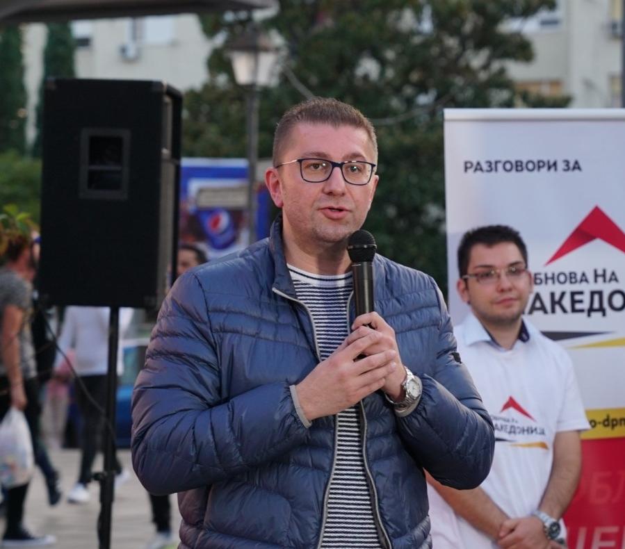 Мицкоски: Народот се крева и бара крај на овие неправди од СДСМ и Заев, затоа на Македонија и треба обнова и за таа обнова заедно ќе се избориме