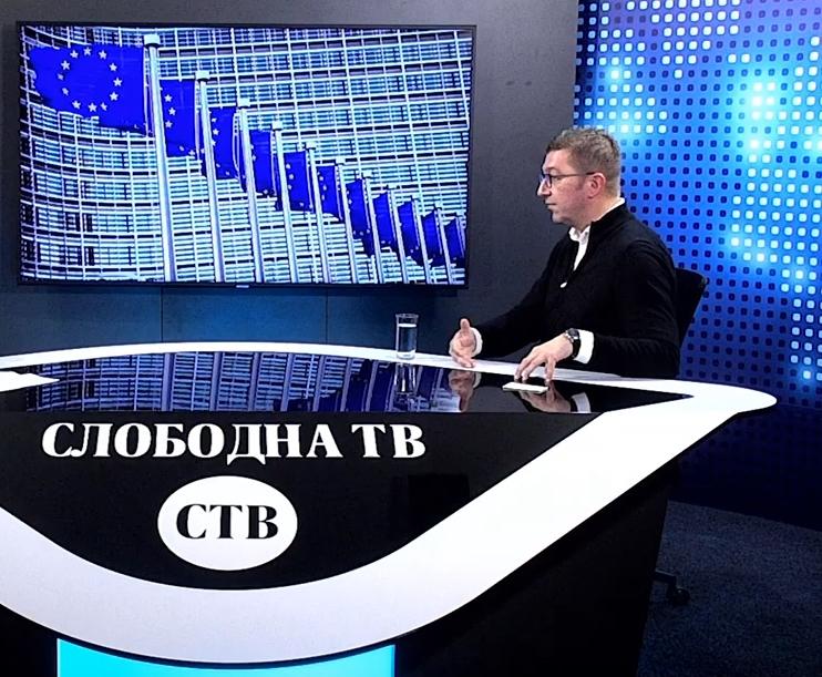 """""""Имаме план и стратегија, ќе ја ставиме државата на брза лента за да се интегрира во ЕУ"""""""