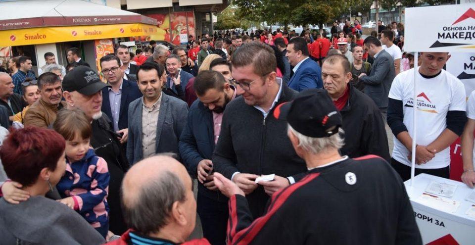 Мицкоски од Струмица: Изборот е помеѓу обнова предводена од ВМРО-ДПМНЕ и арамилук на Заев и дружината