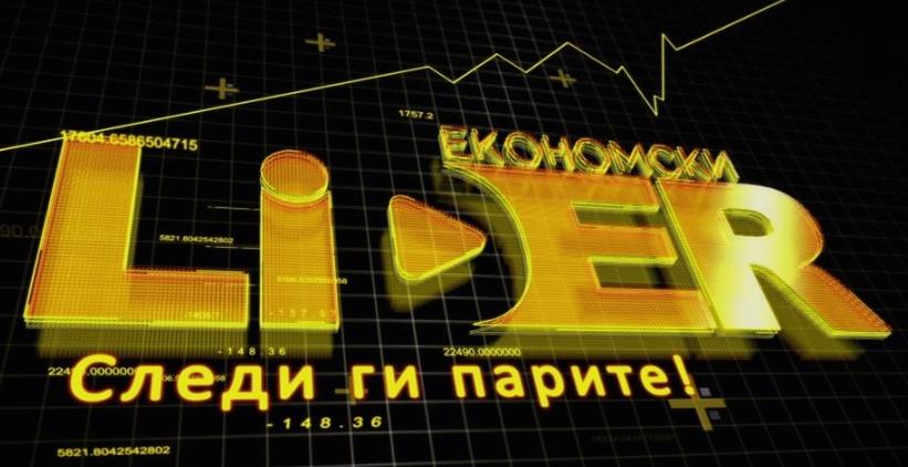 ВИДЕО: Лидер во 19 часот во живо со Александар Николоски ќе ја коментира одлуката на ЕУ!