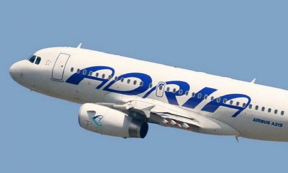 Словенија, по банкротот на Адриа Ервејс, преговара за нов национален авиопревозник