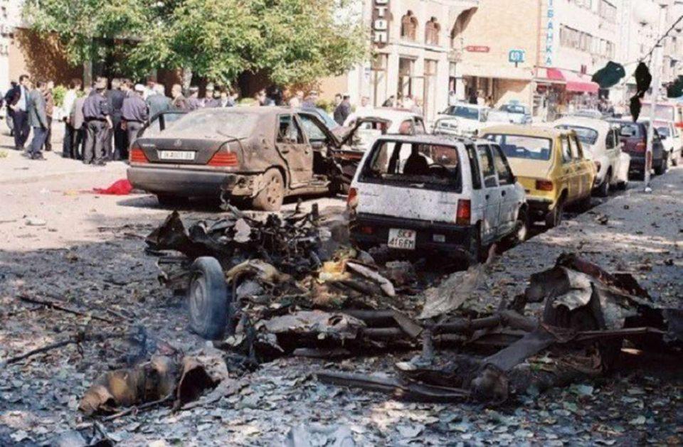 24 години од атентатот врз Киро Глигоров