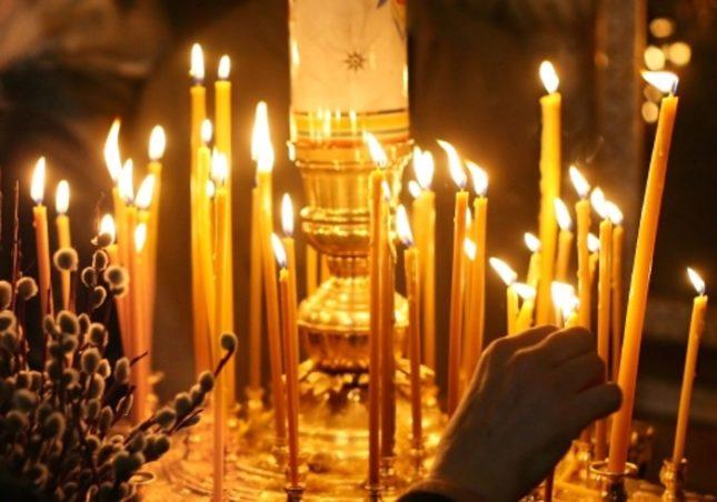 Денеска е Преподобен Евмениј Чудотворец- го раздавал богатството на сиромашните