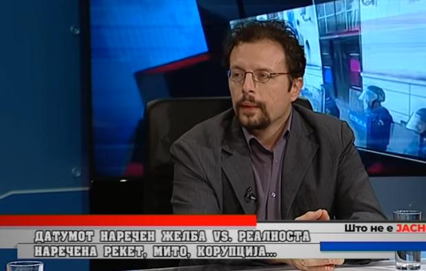 Чилиманов: Заев воведе нов економски модел во Македонија, дрога, казино, шверц