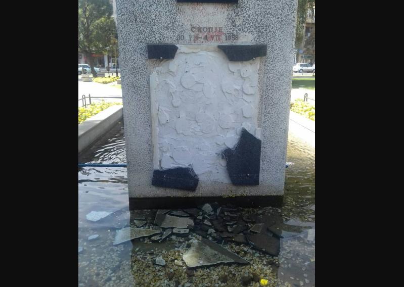 ВМРО-ДПМНЕ: Демолирањето на споменикот на децата бегалци е акт на најголем вандализам
