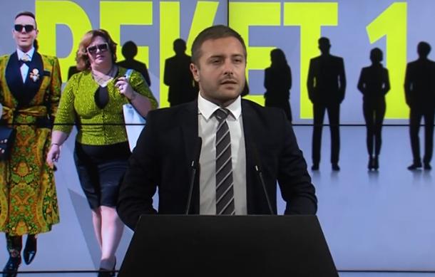 """Арсовски: Целиот врв на СДСМ е вмешан во случајот """"Рекет"""""""