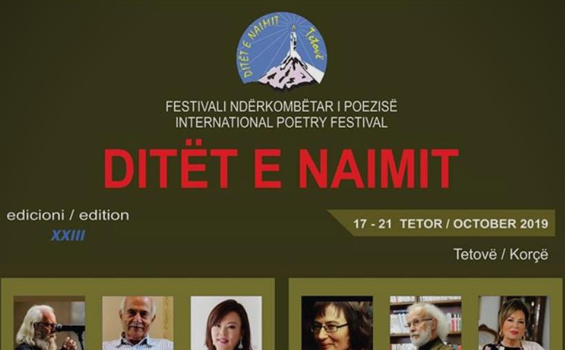 Министерството за култура поддржува манифестација, чиј плакат е напишан само на албански и на англиски јазик!