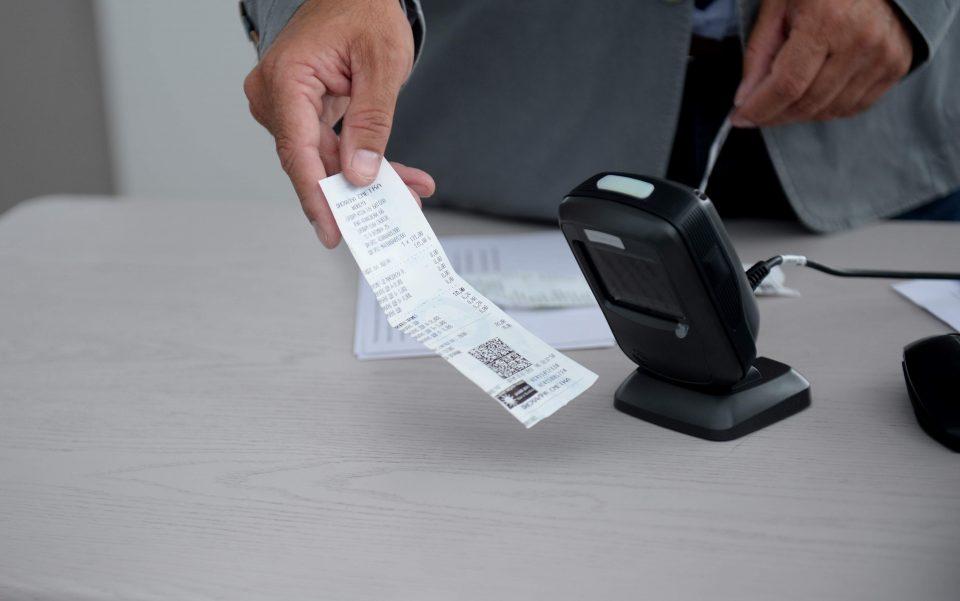 Скенирате фискални, еве кога да очекувате исплата