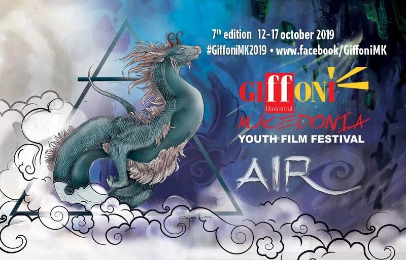 """Почнува седмиот """"Џифони Македонија"""" со 650 деца и млади од десет земји"""