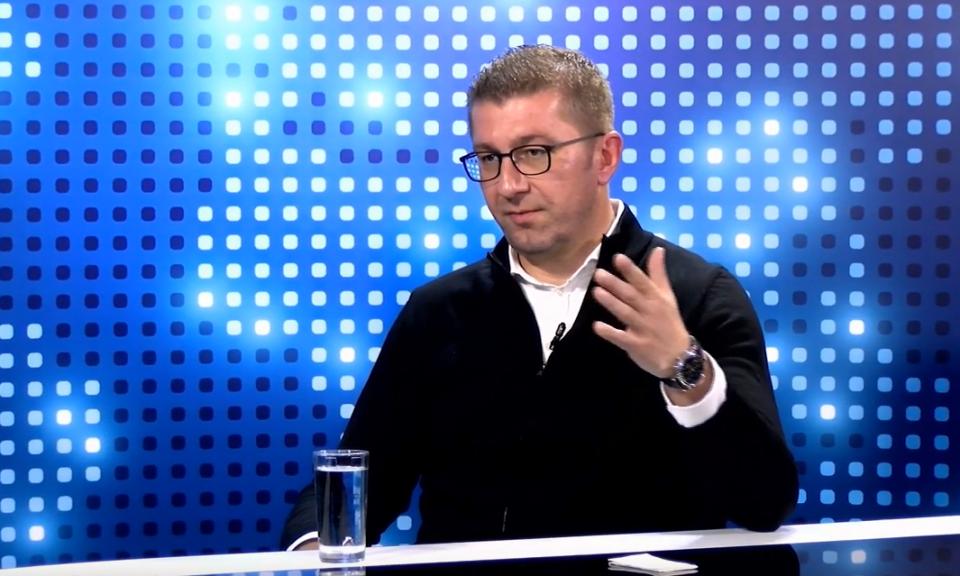 Мицкоски: Мораме да го ресетираме општеството