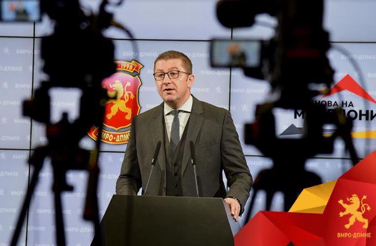 ВО ЖИВО: Прес-конференција на претседателот на ВМРО-ДПМНЕ Христијан Мицкоски во 13:30 часот