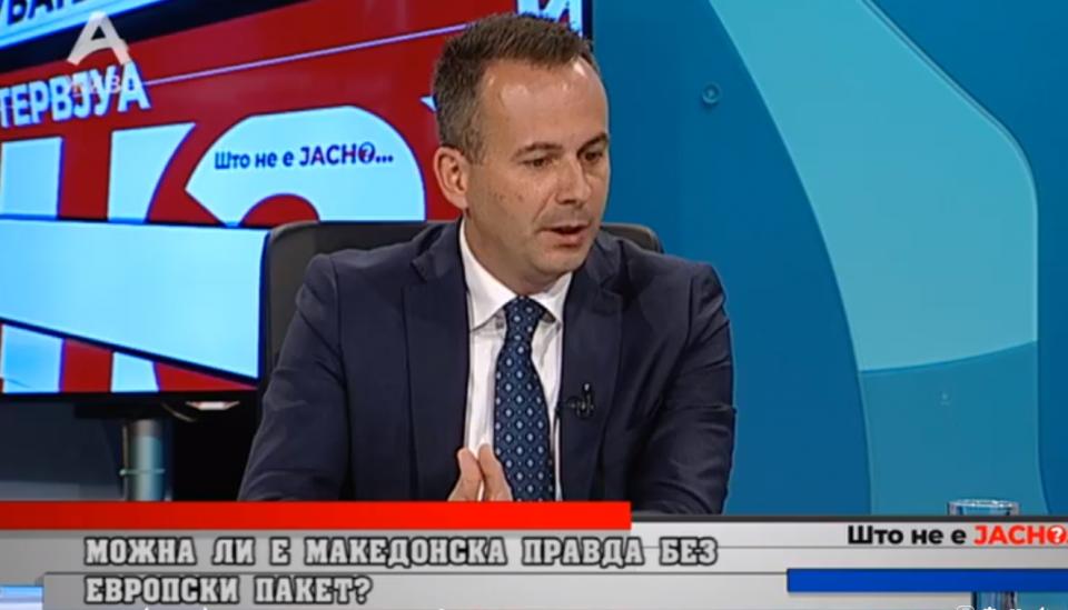 Наумовски: Тужбите од страна на владините претставници кон новинарите се директен притисок кон слободата на медиумите