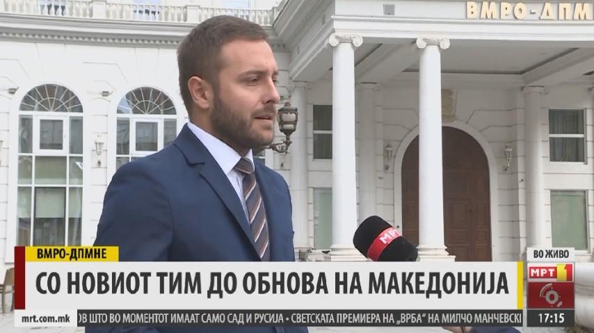 """""""Стратешкиот тим ќе помогне да се изнајдат решенија со кои Македонија предводена ВМРО-ДПМНЕ ќе застане на здрави нозе"""""""
