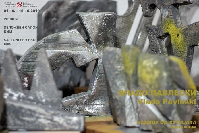 """Изложба на скулптури """"Надвор од кутијата"""" од Владо Павлески"""