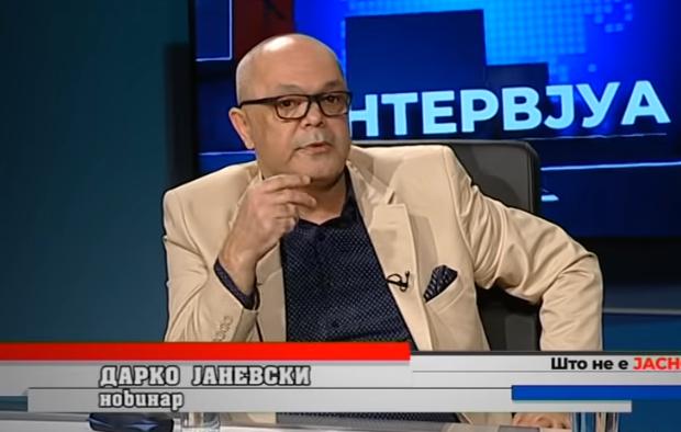Јаневски: И да добиеме датум не значи дека во сабота ќе добиеме објективно судство, за жал имаме премиер што во ЕУ чита состав за ѕвездички
