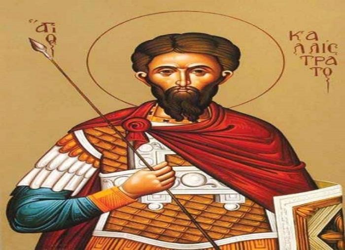 Верниците денеска му се молат на Светецот кој штити од тешки болести! Ова морате да го направите, а еве што не смеете