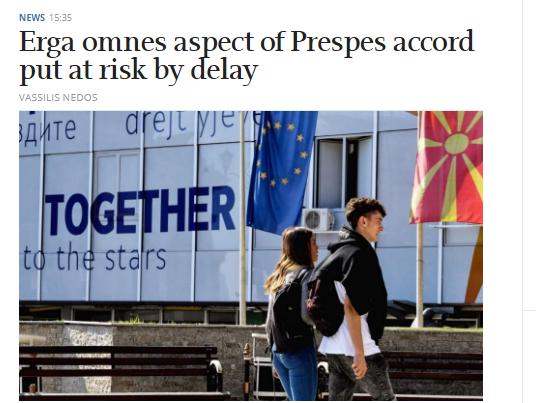 """Без преговори со ЕУ, Македонија не мора да се вика """"Северна"""" дома, пишува """"Катимерини"""""""