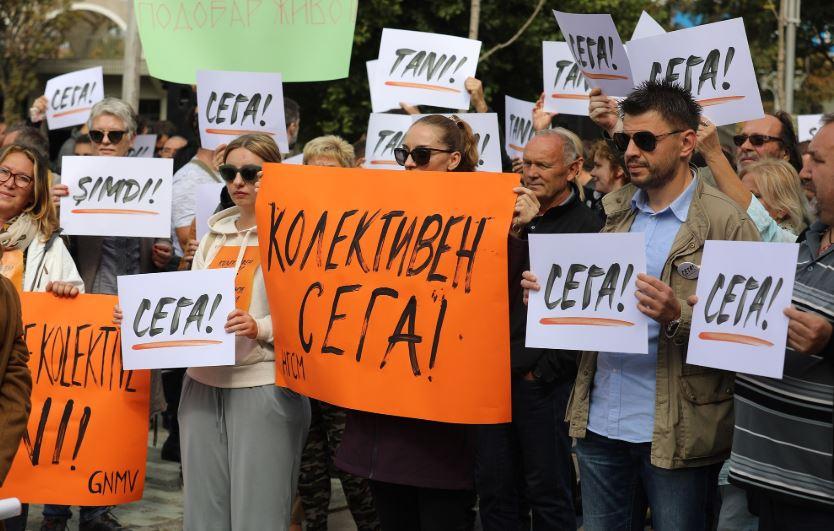 СКРМ на протестен марш за колективен договор: Ова е последно предупредување пред да активираме штрајк