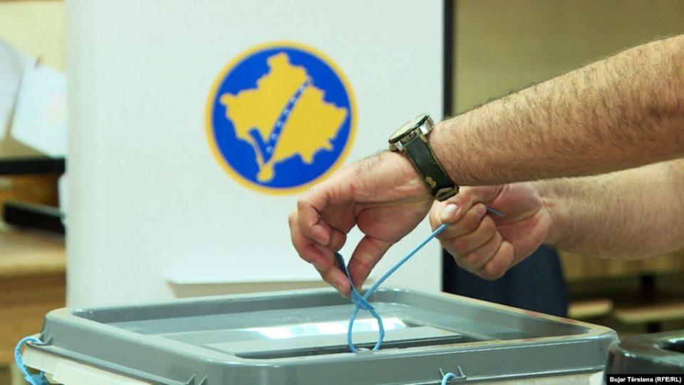 Вонредни парламентарни избори во Косово