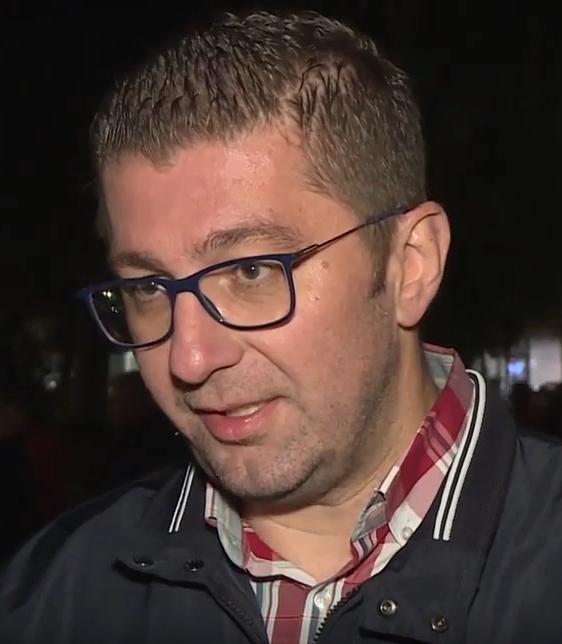 Мицкоски: ВМРО-ДПМНЕе подготвено за предвремени парламентарни избори и ќе биде убедлив победник