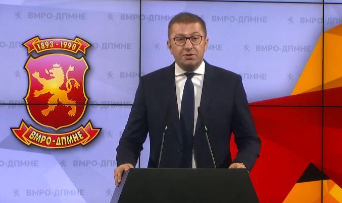 Мицкоски: Одлуката за недобивање датум е пораз, но не на граѓаните на Македонија, тоа е пораз на политиките на Заев и оваа власт