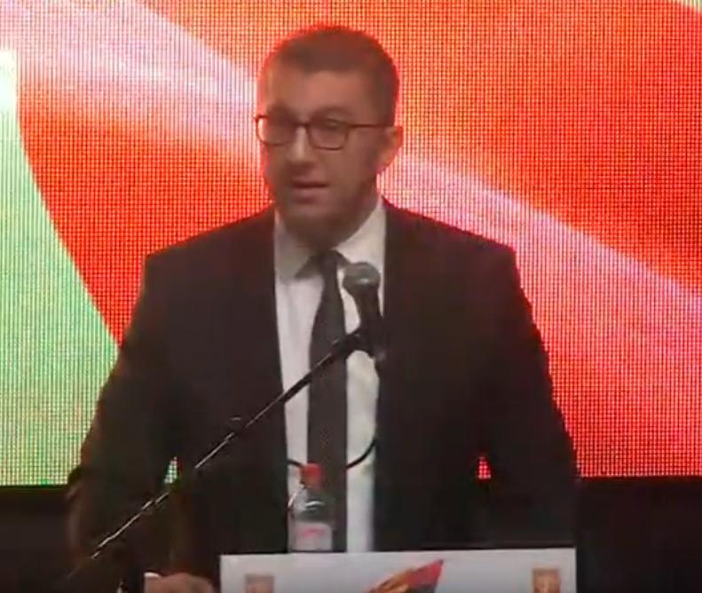 Мицкоски: 23 Октомври е датумот со златни букви испишан во нашата историја, а со сила, труд и постојаност одново ќе ја донесеме обновата на Македонија