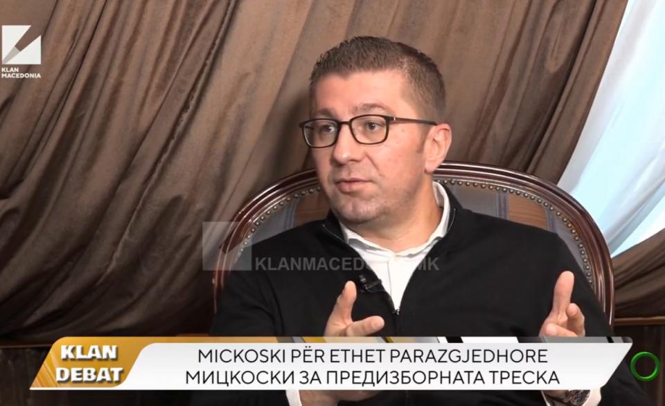 Мицкоски: Нема датум за преговори поради лошите политики на Заев