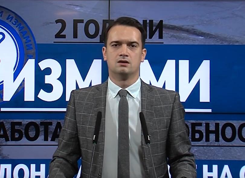 Нелоски: Две години како СДСМ и Зоран Заев речиси ја имаат апсолутната власт во локалната самоуправа но резултатот е голема НУЛА