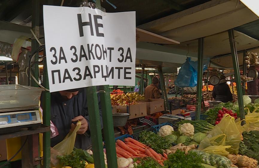 Се подготвува ново законско решение за пазарџиите, лиценците ќе останат