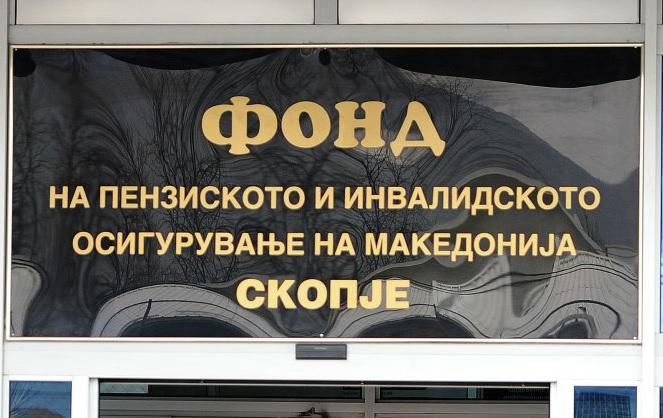 Заев нема време или не сака да провери кој е вистинскиот директор на ПИОМ, Јовановска или нејзиниот сопруг