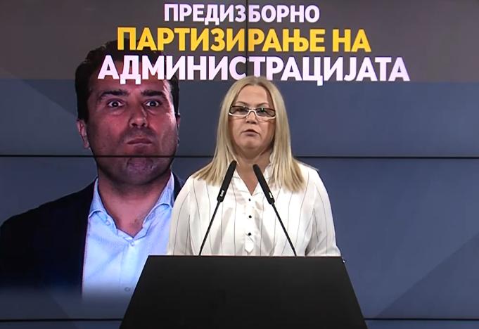 Стојаноска: Власта на Заев во пресрет на изборите спроведува масовна партизација на администрацијата