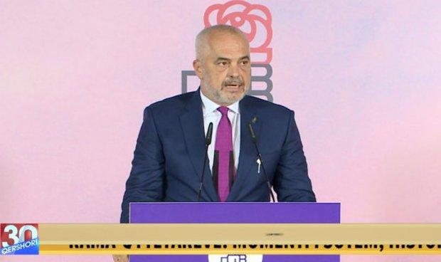 Рама нема да поднесе оставка: Сонцето повторно изгреа