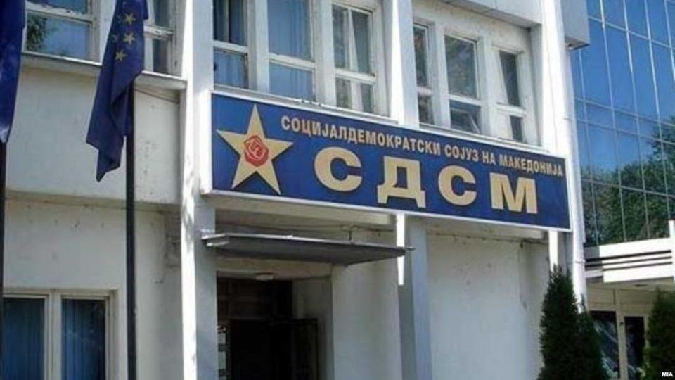 ВМРО-ДПМНЕ: СДСМ три години ги лаже граѓаните, нема ниту инфраструктурни, ниту капитални инвестиции!