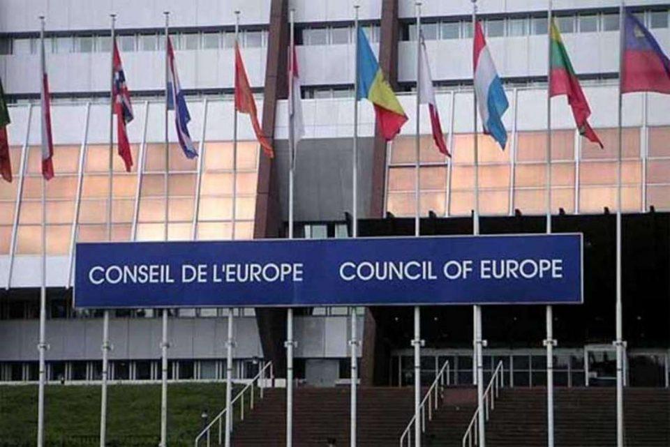 Одбележана 70-годишнината од Советот на Европа 70 години мир на континентот
