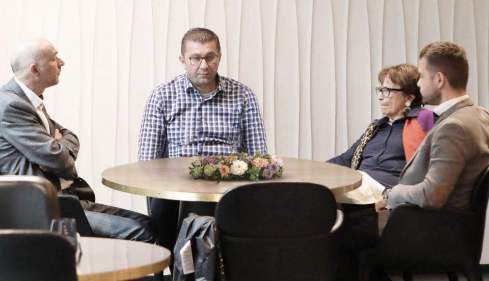 Мицкоски и Муцунски на средба со Дорис Пак и Јоханес Реј