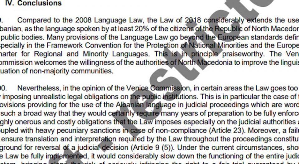 ТВ24: Владата барала одложување на официјалниот извештај на Венецијанската комисија