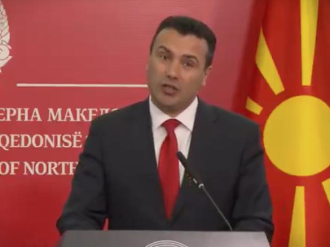 ВМРО-ДПМНЕ: Криминалниот СДСМ е прочитан од граѓаните и му се ближи крајот па затоа Заев се обидува спасот да го најде во дефокусирање со креирање на лажни вести