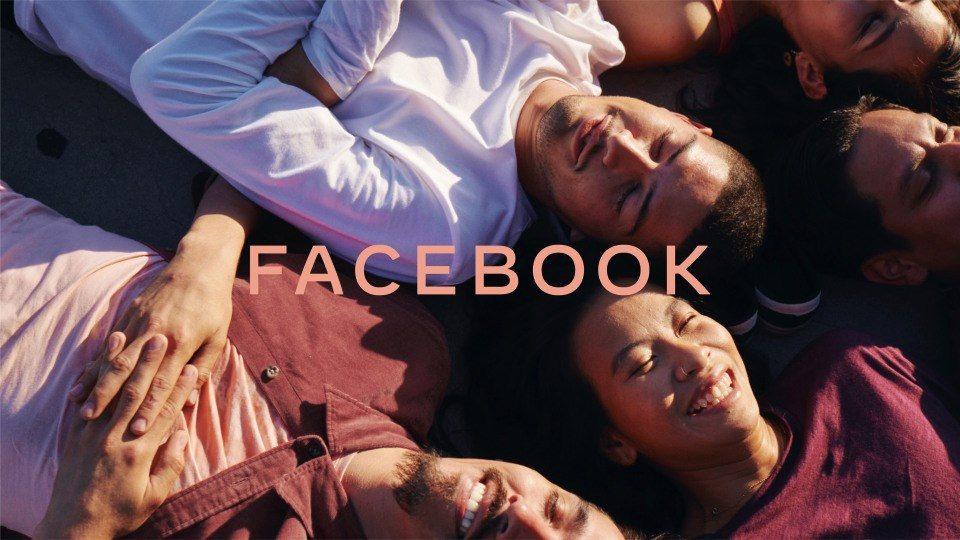 Фејсбук се ребрендира