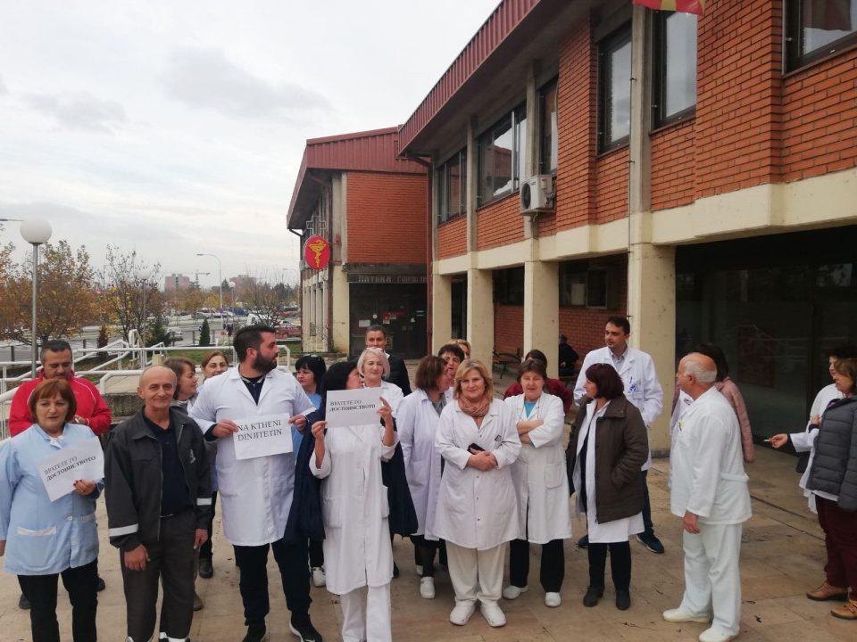 Администрацијата во повеќе медицински јавни установи во Скопје денеска излезе на протест