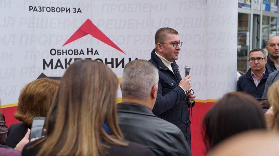"""Мицкоски: Со """"мало сутра"""" политиките на Заев стигнавме до дното"""
