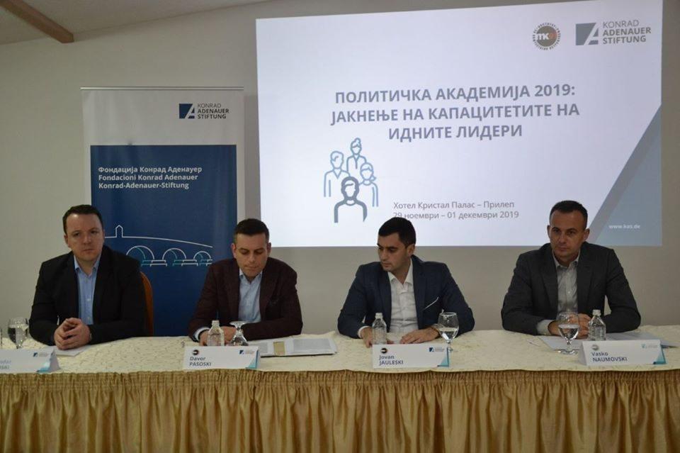 Николоски: ВМРО-ДПМНЕ има за цел да изгради модерна, дигитална Македонија во тек со најновата технологијата