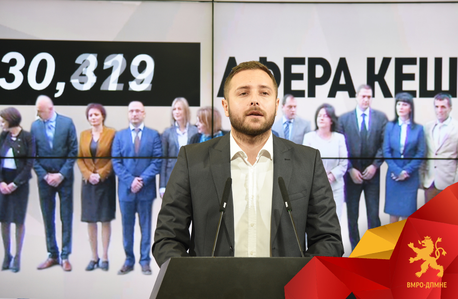"""Арсовски: Дали Примислав Димовски е вмешан во случајот """"Рекет""""?"""