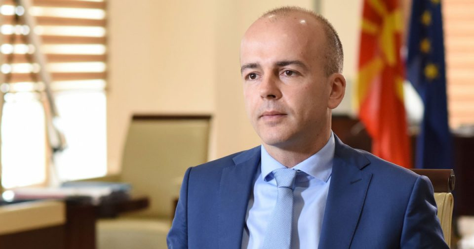 Тевдовски станува дел од Надзорниот одбор на УНИБанка