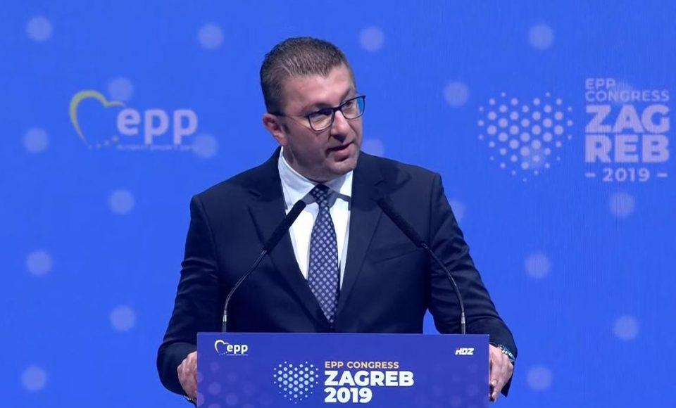 Мицкоски: После 12-ти април, бидете уверени дека проевропската влада ќе ги поттикне реформите и трансформативните промени во нашето општество