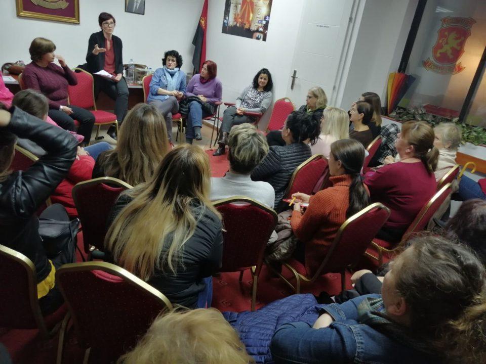 УЖ на Бутел ВМРО-ДПМНЕ со трибина за борба против насилството врз жените