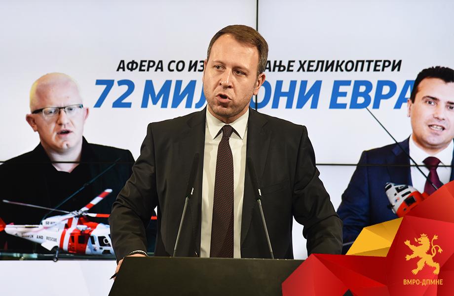 Јанушев: Заев и Рашковски се летнати во облаци, па затоа им требаат хеликоптери