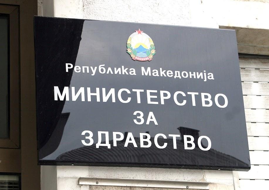 Административно-техничкиот персонал во Здравство бара покачување на платите