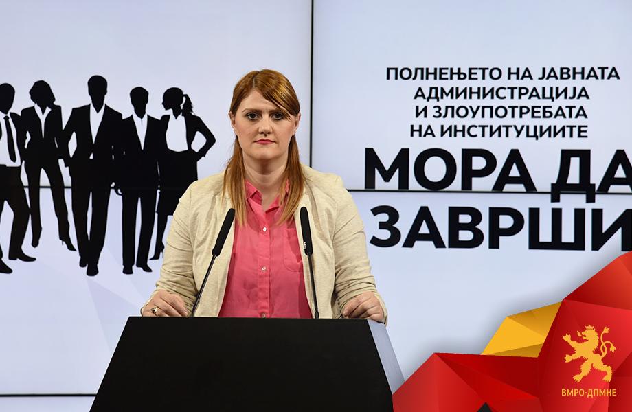 Стаменковска: Полнењето на јавната администрација и злоупотребата на институциите мора да заврши