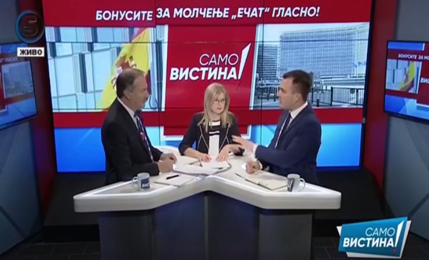 Андоновски до Жерновски: Што имате вие направено за граѓаните како човек со 25 годишно искуство во политиката во Македонија?