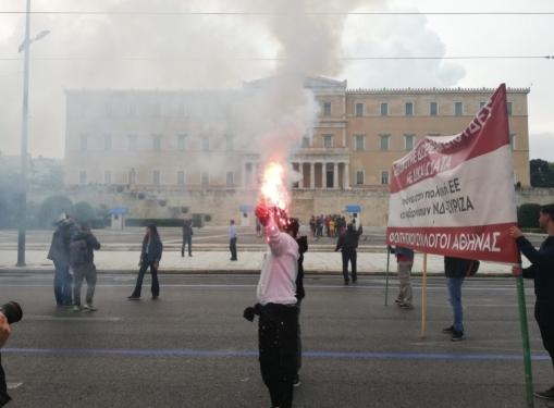 Грчките факултети под опсада од студентите